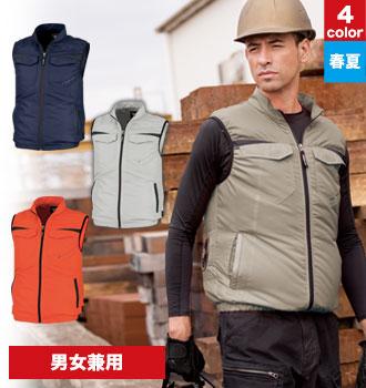 空調服セット(A5-XE98011SET)