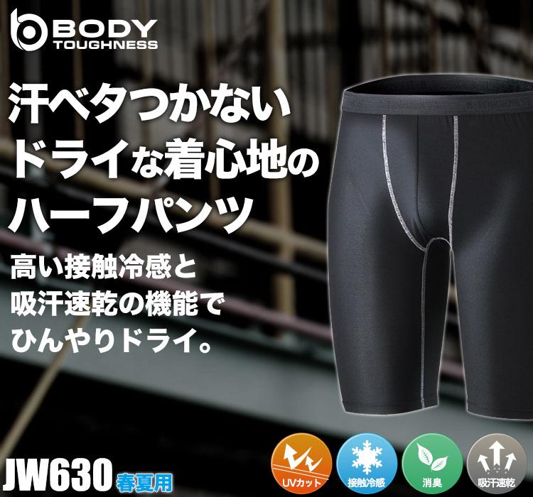 BODY TOUGHNESS B0-JW630