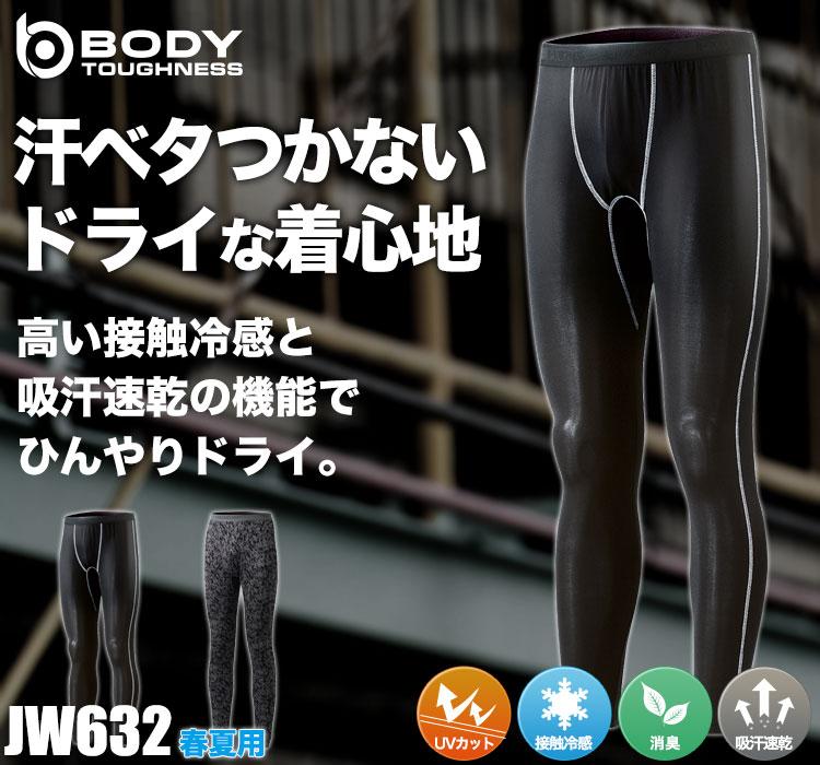 BODY TOUGHNESS B0-JW632